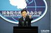 台湾陆委会对香港一国两制说三道四 国台办霸气回应