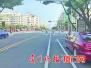 """海富路停车位成""""拦路虎"""" 车辆右转就违法"""