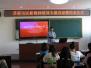 苏家屯区新教师培训结业仪式在师校举行