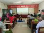 和诚社区开展红十字会应急救护知识培训