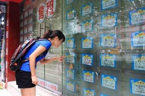 为维持生计 北京中介争抢租房市场蛋糕