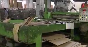 原料疯涨 纸箱厂停产止损