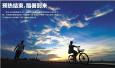 下周三开始杭州进入三伏天 总共40天