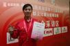 上海大学教师获全运会孙式太极冠军