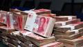 郑州今夏求职平均薪酬6448元 你工资多少?