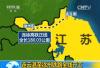 连云港至徐州铁路全线开工 打造
