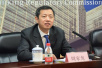 银监局:河南有望在年底前基本完成农信社改制农商行工作