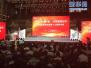 全国新教育实验研讨会在南京召开 3000人参会