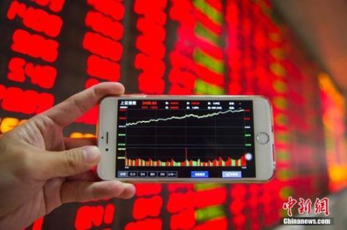 设立国务院金融稳定发展委员会。(资料图)<a target='_blank' href='http://www.chinanews.com/'>中新社记者 骆云飞 摄