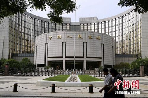 中国人民银行资料图。<a target='_blank' href='http://www.chinanews.com/'>中新社发 李慧思 摄