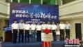 中科院与中国医科大学共建医学机器人研发中心