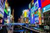 2017上半年大阪外国游客531万人次 中韩游客成主力-旅游频道