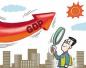 广州深圳GDP增量首超北京上海 受益于央企密集进驻