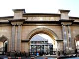 西安外事学院:全国招生计划6540人