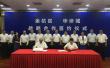 杭州余杭签下700亿大单,浙大美院小米华侨城都来了