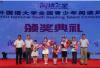 15万中小学生参加全国青少年阅读风采大赛