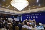 第二十一届中国廊坊农产品交易会将于河北廊坊举行