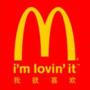 麦当劳变国企