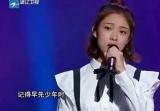 好听!这位温州姑娘的歌声让刘欢落泪,陈奕迅头皮发麻