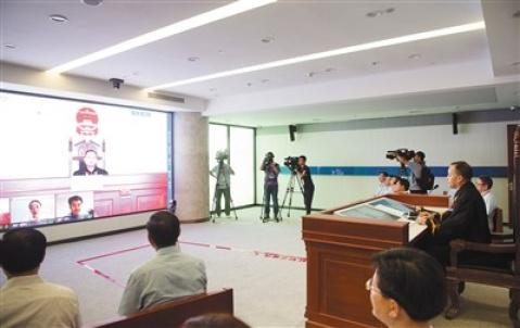 首家互联网法院在杭州成立:跟传统的法院有何不同?