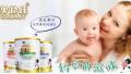 澳洲奶粉品牌澳励娃退出中国市场