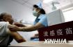 别担心!北京流感药品供应储备充足 无须囤药