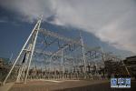极寒天气多省用电负荷创新高 电网企业全力保供电