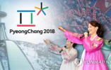 朝韩商定:平昌冬奥会开幕式上 将举朝鲜半岛旗共同入场