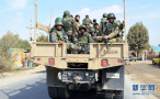 阿富汗安全部队平息喀布尔洲际酒店袭击事件
