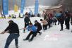 助力冰雪运动 山东首届冬季全民健身运动会启幕