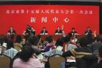 北京将建一定比例集体宿舍解决普通劳动者住房问题