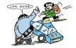 """郑州机场警方""""铁拳行动""""严查黑车 抓获涉案嫌疑人23人"""