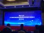 最新报告:中国网民达7.72亿 手机网民占比97.5%