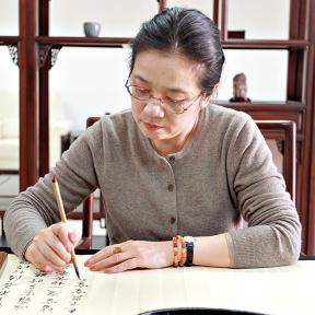 孙晓云(书法教授)