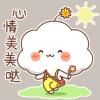 今晚后半夜雨水来袭 明天南京小到中雨!
