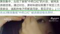 """《舌尖3》自制""""中药口红""""被骂惨 网友:导演怕不是微商"""