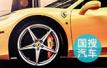 北京市新能源汽車出新規 普通指標可購買新能源車