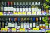 进口葡萄酒扫码千余元 实际不到12元 差距怎这么大