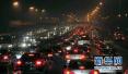 """北京""""缓堵计划""""发布:编制停车规划 控制车位总量"""