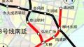 南京地铁S8南延审批通过:与11号线换乘,两站均在江北