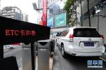 """沧州:停车收费 岂能""""我说几块就几块""""?"""