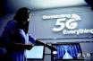 什么是5G?标准有谁来制定?有哪些优点?