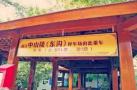是时候,和陪伴了南京人20年的游1路说再见了!