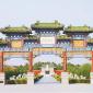 衛輝·比幹廟