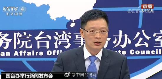 国台办回应李明哲案:任何人在大陆都要守法律规定