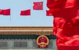中共中央政治局会议:十九大将对党章进行适当修改