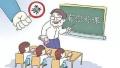 投诉补课遭劝退:违规收费问题为何留给学生来纠正?