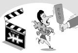 """""""限薪令"""":影视剧演员总片酬不超过制作总成本40%"""