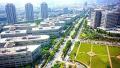 沈大自创区上半年实现高新技术产业产值977.4亿元
