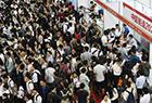 宁波举办人才科技周